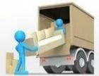 专业安装家具,维修,配送家具一条龙服务