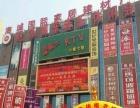 海城国际 写字楼 800平米