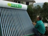 欢迎访问 诸暨天仕乐太阳能服务