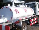 厂家直销洒水车喷洒车高压清洗车三轮吸污车吸粪车环卫垃圾车