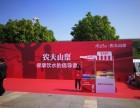 深圳市桁架背景板搭建 舞台灯光音响租用