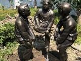 十堰塑景制作铸铜人物雕塑 园林景观雕塑