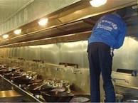 合肥庐阳区逍遥津酒店餐厅厨房烟道清洗 油烟机清洗 排烟罩清洗