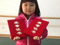 方庄附近那里有少儿舞蹈培训,考级班,免费试课 成人舞蹈班