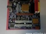 G31电脑主板至强类双核 CPU 风扇套