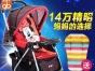 好孩子大品牌可折叠多功能婴儿推车(0-6岁宝宝都可以座)转让