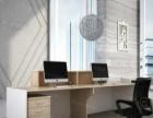 代前台办公桌简约大方前台桌接待台收银台吧台定做前台