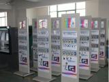 供应手机充电站,手机加油站适用于火车站、