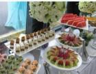 西安奢侈品茶歇冷餐会 宴会外卖 高品质低价格