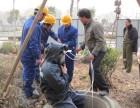 楚州区管道疏通潜水打捞疏通水下管道堵漏公司