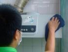 常州空调清洗,空调不制冷效果差,怎么办 清洗加氟