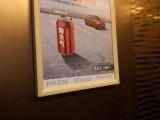 成都电梯框架广告发布公司成都二十一城传播公司