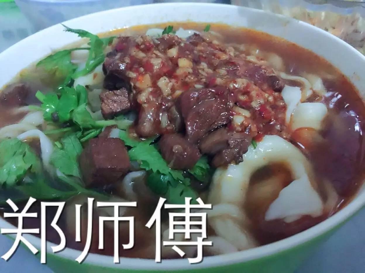 牛肉面加盟 郑师傅手撕面加盟 能手撕出来的面条 中华面食一绝