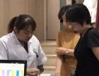 無錫女性白癜風患者要如何做好護理措施呢