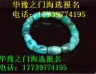 河南电视台华豫之门海选地址在哪里郑州华豫之门报名电话