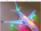 婴幼儿童电动益智玩具塑胶飞机空中巴士闪光客机A380批发