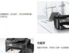 大连上门维修打印机维修复印机,耗材更换,上门服务