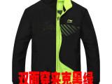 春秋款品牌夹克男士外套立领青年jacket薄款 运动休闲服双面穿