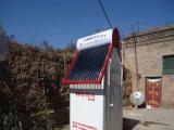 汇兴隆太阳能整体浴房 汇兴隆太阳能整体浴房诚邀加盟