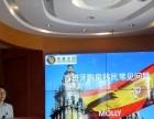 西班牙购房移民较常见问题