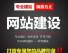 苏州网站建设/苏州网页设计/ 苏州网站优化 / 苏州网站推广