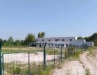 汽车城附近 厂房 789平米大院7890平米