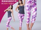 皇后瑜伽新款欧美印花瑜伽裤现货批发健身跑步弹力瑜珈裤贴牌加工