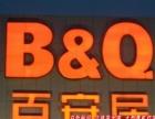武汉霓虹灯发光字维修家具维修电子显示屏制作**