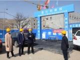 北京石景山企業擺賬的平臺