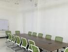 创新大厦办公室、会议室、价格超低、可短租可长租