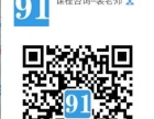 广州自考本科去哪里,增城成人学历教育培训机构