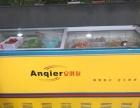 安琪尔冰柜9成新