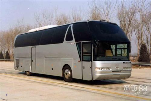 杭州到周口长途大巴18351221407专线时刻热线
