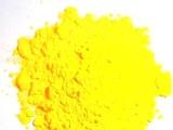 活性染料,活性嫩黄K-4G,160#嫩黄