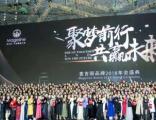 深圳庆典发布会婚礼跟拍摄影摄像淘宝抖音拍摄制作