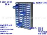 【爆款热销】亿兆恩塑胶48抽无门型零件柜 中号抽屉零配件钢柜