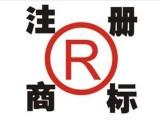 吴江商标注册专利申请