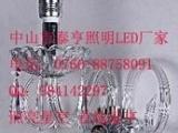 中山泰亨照明,生产LED蜡烛水晶灯,LED室内照明灯等到,灯饰照