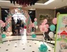 南京宝宝百日宴气球布置,南京气球拱门,南京气球装饰公司