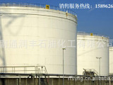 长期供应脱芳烃溶剂油D40  质优价廉