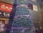 河南红日专业生产各种户外大型圣诞树