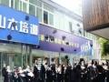学韩语来山木培训南郊校区