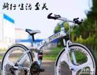 秦皇岛自行车出租