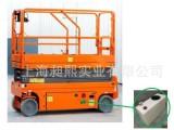 剪式平台液压叉车油箱 曲臂式高空作业平台油箱