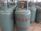 欢迎进入~北京通州区附近液化气配送上门电话是多少