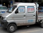 自贡人的搬家公司----自贡市鼎好搬家运输服务公司