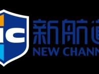深圳新航道出国留学英语培训第6期开始报名了