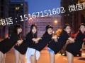 衢州哪里有爵士舞街舞培训班