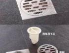 广州专业处理厕所反臭-地漏马桶反臭-更换老化不能防臭地漏