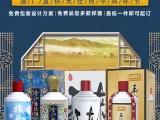 金沙古悦定制酒,为您降低企业的成本开支